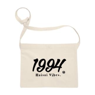 1994 Haisai Vibes 2 Sacoches