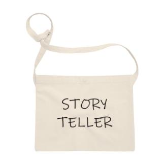 物語舎のSTORY TELLER Sacoches