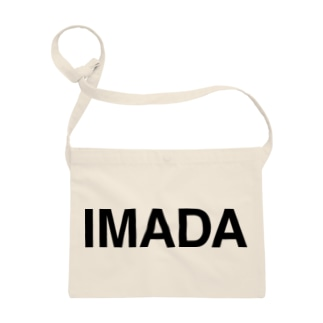 お名前「IMADA」いまだ/今田 サコッシュ