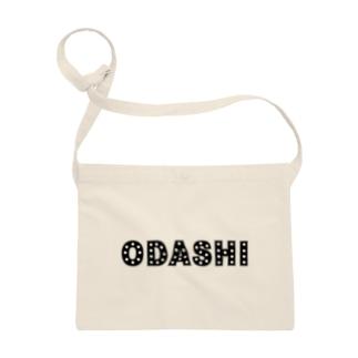 ODASHIちゃん グッズ Sacoches