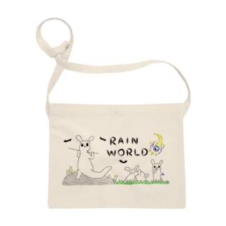 Rain World:ナメクジネコ Sacoches