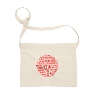 1.hinomaru-kanji Sacoches