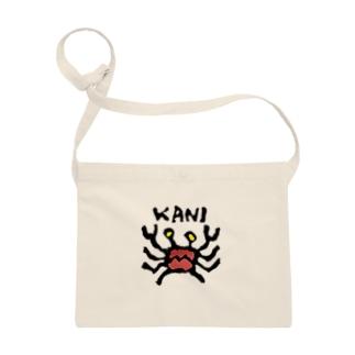 カニカマーエ-KANI Sacoches
