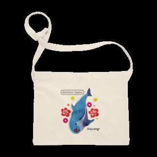 Kinkadesign -可愛くてカラフルな海洋生物をもっと身近に-のハンドウイルカ_海洋生物(うみのいきもの) サコッシュ