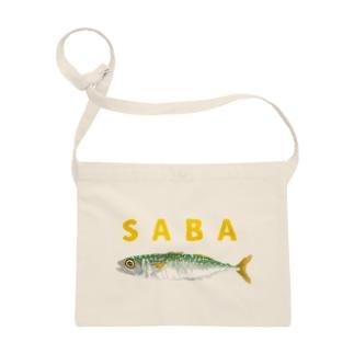 さちこの生き物雑貨のSABA 絵柄1 Sacoches