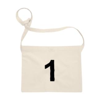シンプル 数字 【1】 Sacoches