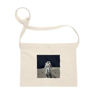 宇宙飛行士 サコッシュ