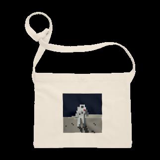 じゃがいもの宇宙飛行士 Sacoches