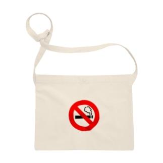 禁煙グッズ、禁煙プレゼント。Koheiの禁煙マーク入り Sacoches