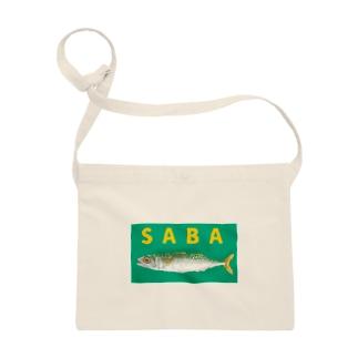 SABA Sacoches