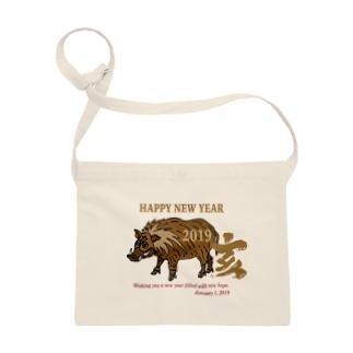 亥年の猪のイラスト年賀状 Sacoches