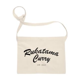 Rukatama Curry  Sacoches