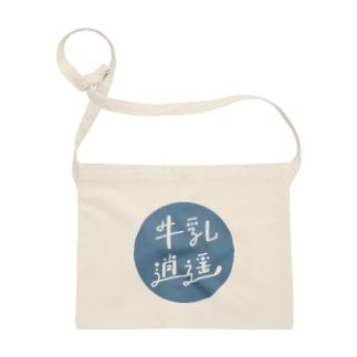 みるさんぽ(太)/ mizuumi Sacoches