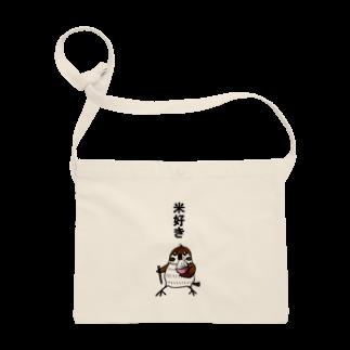 ✳︎トトフィム✳︎の米好きスズメ サコッシュ