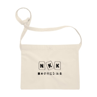 日本公園飲み協会公式ステッカー Sacoches