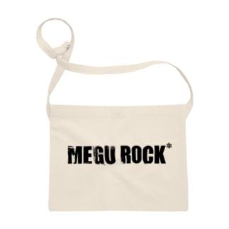 メグロック Sacoches