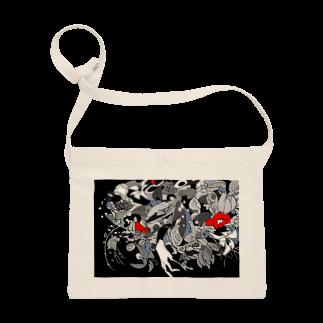 目安箱の花葬 Sacoches