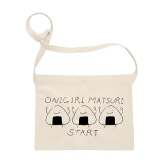 ONIGIRI MATSURI -START- Sacoches