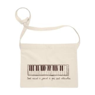 鍵盤 Sacoches