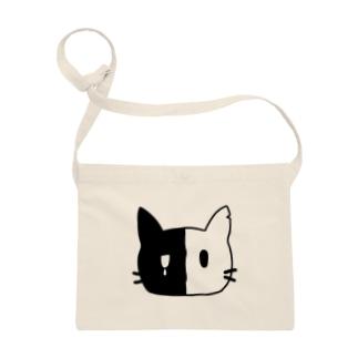 白黒猫(裏表) Sacoches
