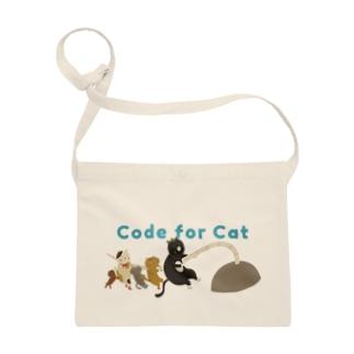 Code for CAT ながいしっぽ Sacoches