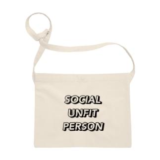 Social Unfit Person / Basic Logo Sacoche Sacoches