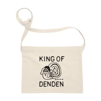 KING OF DENDEN [BK] Sacoches