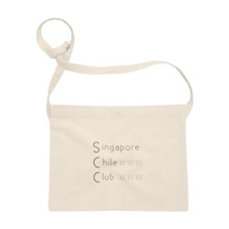 シンガポールチリクラブのグッズ Sacoches