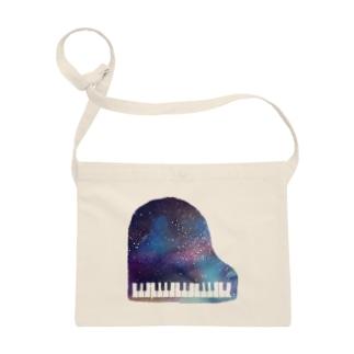 夢のピアノさん Sacoches