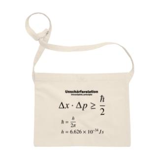 不確定性原理:量子力学:ハイゼンベルク:数式:物理学・科学・数学・学問 Sacoches