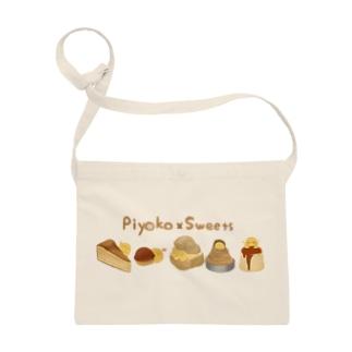 Piyoko×sweets ( ˙◊˙ ) Sacoches