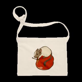 Lichtmuhleのリンゴ×デグー Sacoches