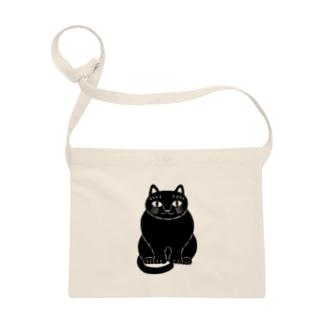 黒猫さん Sacoches