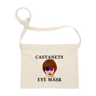 カスタネットでアイマスク Sacoches