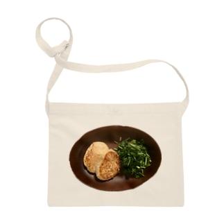 豆腐ハンバーグ Sacoches