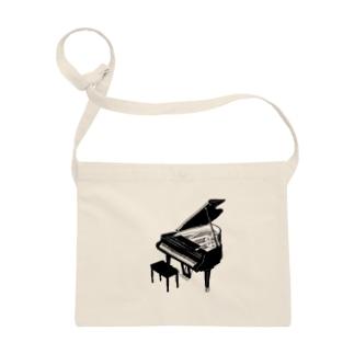 piano  Sacoches