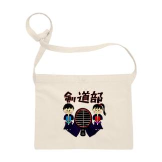 剣道部文字入り・トンボデカプリント(レッド) Sacoches