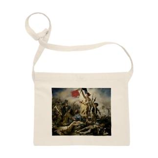 民衆を導く自由の女神 / ウジェーヌ・ドラクロワ(La Liberte guidant le peuple 1830) Sacoches