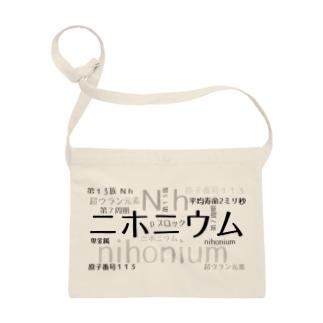ニホニウム Nh Sacoches