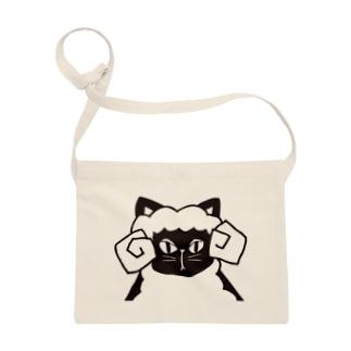 黒猫羊 Sacoches