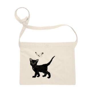 黒猫と紋白 Sacoches