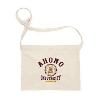 アホの大学 Sacoches