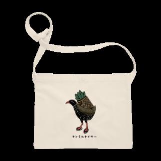 Aliviostaのヤンバルクイナ ナンクルナイサー 沖縄 鳥 動物イラスト(カラー) Sacoches