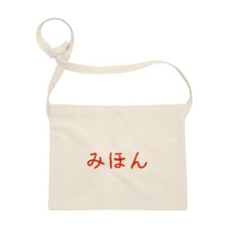 sonoichi design factoryのみほん あかもじ Sacoches