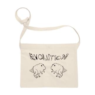 進化途中 Sacoches