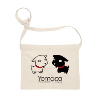 maruyama3のYomoca (よもか) Sacoches