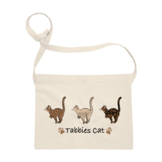 豆つぶのTabbies Cat(ロゼット/ベンガル) Sacoche