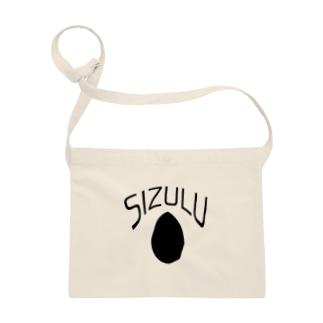 SIZULU支給品 Sacoches