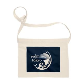 redmine-tokyo-藍染バージョン Sacoches