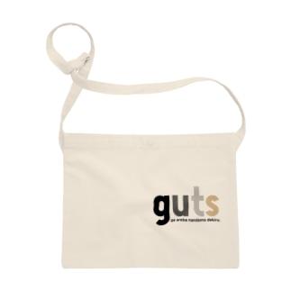 GUTSU Sacoches